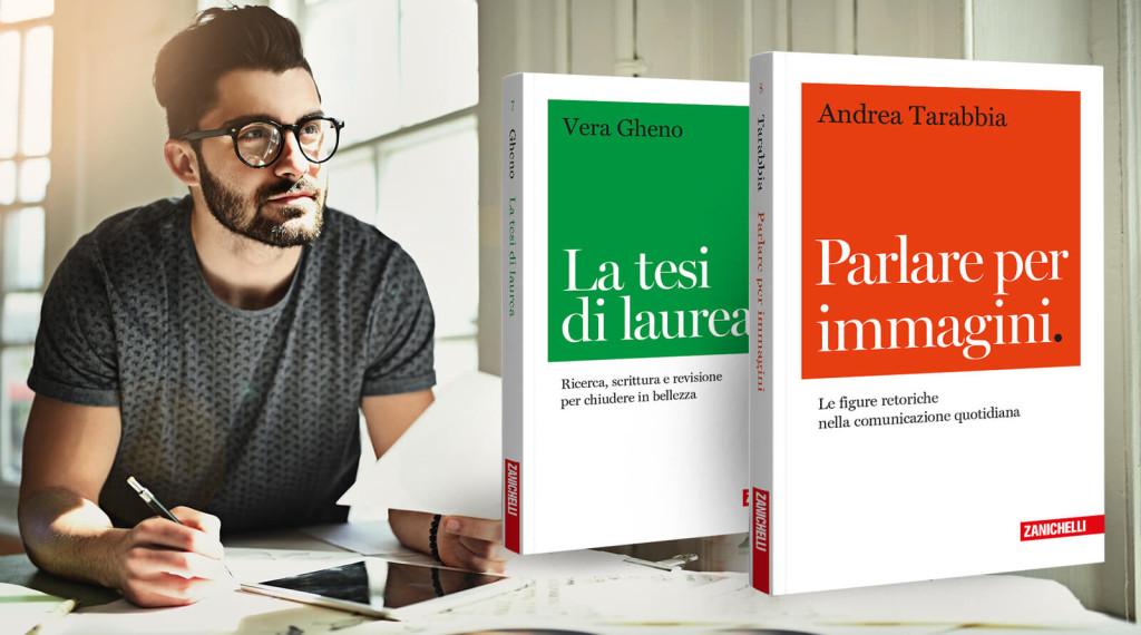guide scrittura Zanichelli