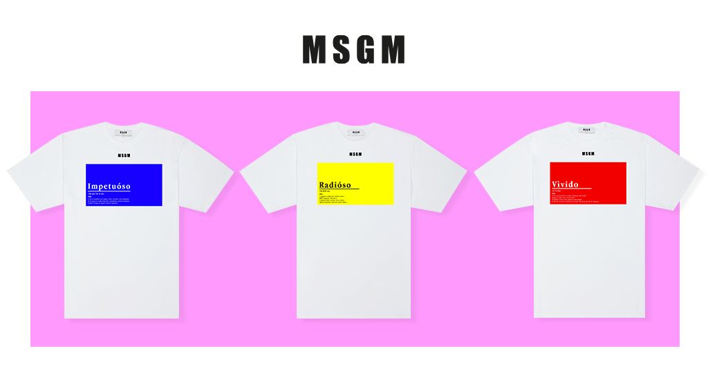 MSGM_orizzontale