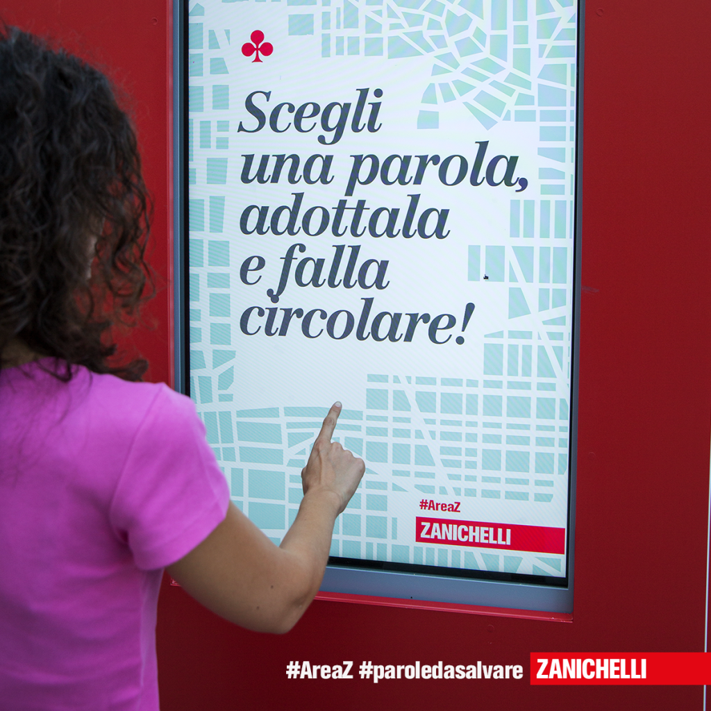 Zanichelli tour AreaZ - touchscreen