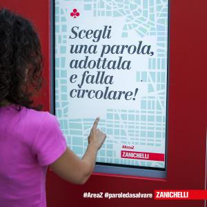 Zanichelli tour AreaZ - touchscreen